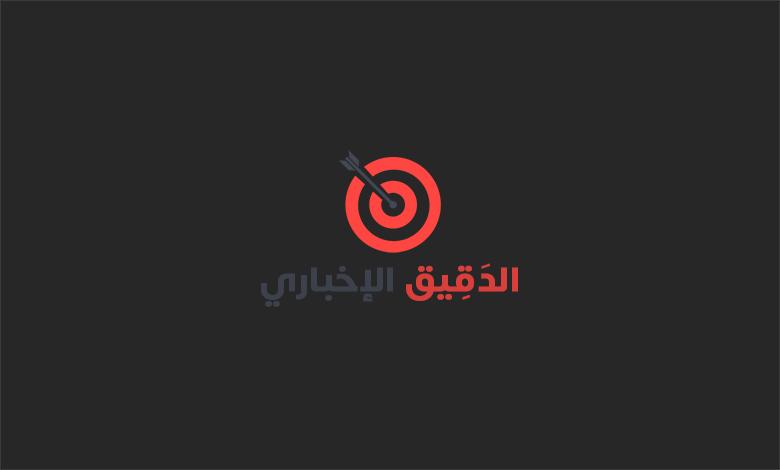 من أخلاق الملك عبدالعزيز ومبادئه تحقيق العدل ومحاسبة
