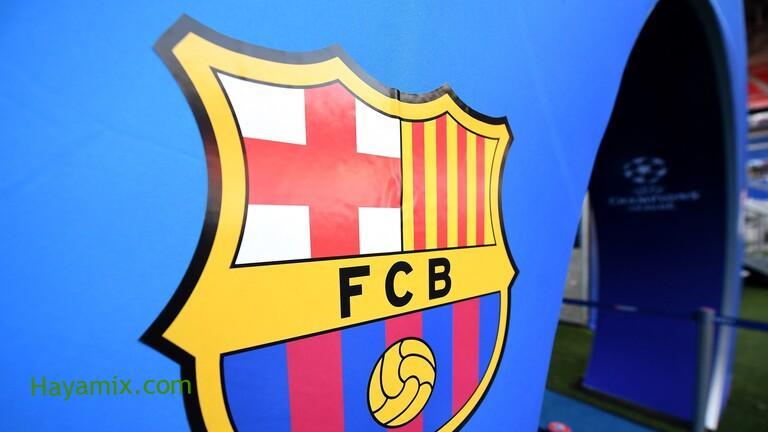 نادي برشلونة يجهز مفاجأة سارة قبل الكلاسيكو