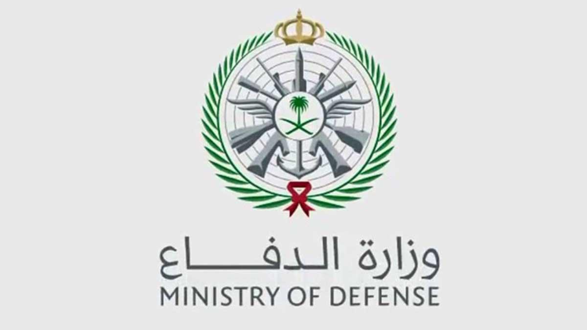 شروط الالتحاق بالخدمة العسكرية 1443 والأوراق المطلوبة