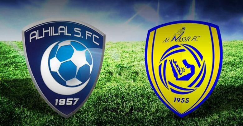 مشاهدة مباراة النصر والهلال بث مباشر اليوم في بطولة النصف نهائي من دوري ابطال اسيا