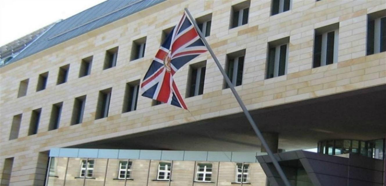 خطوات التقديم على وظائف السفارة البريطانية في السعودية 1443 والشروط
